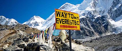 Непал. Треккинг к базовому лагерю Эвереста (18 дней)