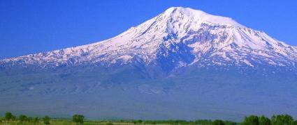 Турция. Восхождение на Арарат, 5137 м (7 дней)